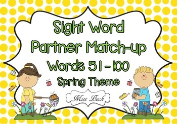 Oxford Sight Words 51-100 Partner Match-Up Game (Spring theme)