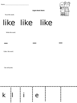 Sight Word Activities Kindergarten/First Grade