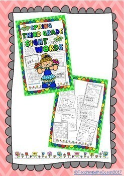 Sight Words Activities - BUNDLE - Spring Themed