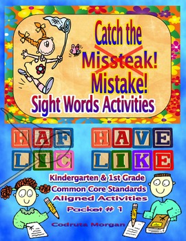Sight Words Activities - CCS Aligned - Homework AND/OR Classroom Activities