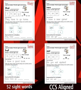 Sight Words Activities. CCS Aligned. Packet # 2