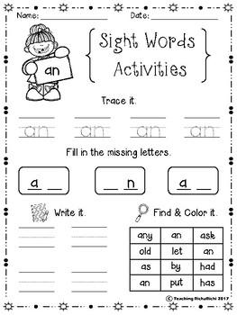 Sight Words Activities Set 2 (First Grade)