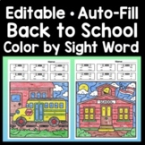 Fall Sight Word Activities {Find and Write 80 Sight Words!}