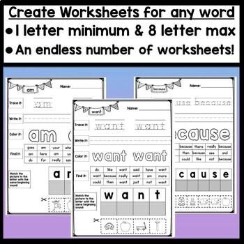 First Grade Sight Word Worksheets {41 Worksheets!}