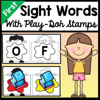 Sight Words First Grade with Stamping Play-Doh {41 words}