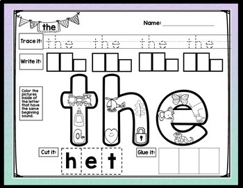Second Grade Sight Word Worksheets {46 Practice Pages!} | TpT