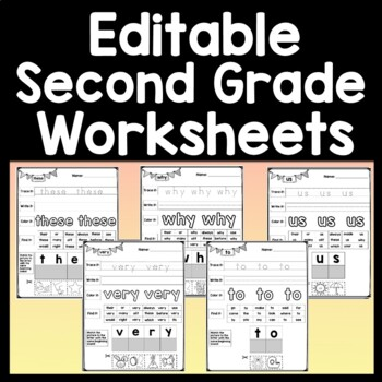 Second Grade Sight Words Practice Pages {46 Pages!}