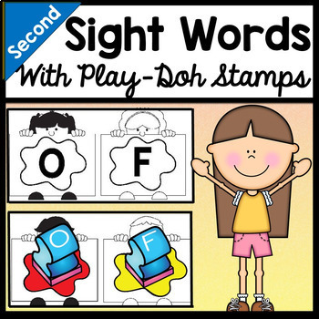 Second Grade Sight Words with Stamping Play-Doh {46 words!}