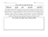 Sight Words Activity Bundle #5