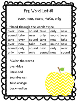 Sight Word Activity Center Second 100