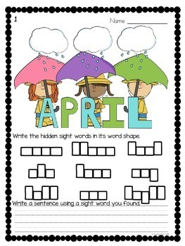 Sight Words {April Edition}