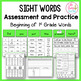 Sight Words Assessment and Practice BUNDLE