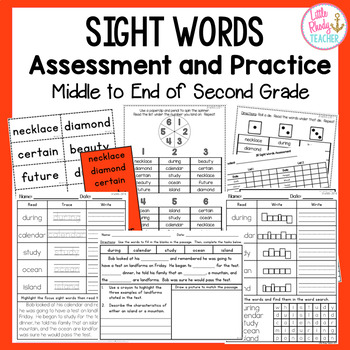 Sight Words Assessment and Practice (IRLA Aligned: 1R and 2R Power Words) BUNDLE