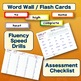 Sight Words BUNDLE- 1-1000  - Word Cards, Fluency Cards, Assessment NO PREP