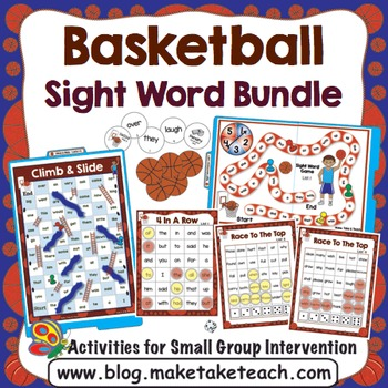 Sight Words - Basketball Themed Sight Word Bundle