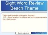 Sight Words - Beach Theme