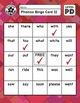 Sight Words Bingo: Dolch Primer Set D Digital & Print with Vowel Hints