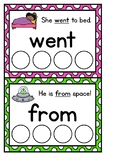Sight Words Bottle Cap Centers BUNDLE