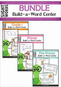 Sight Words Build a Word Center BUNDLE