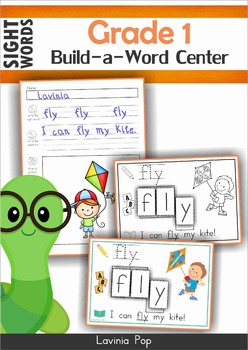 Sight Words Build a Word Center (Grade 1)