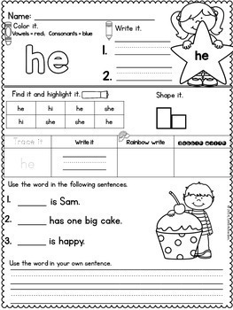 Sight Words Kindergarten Worksheets - Pre-primer and Primer Bundle