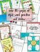 Sight Words Bundle 2 (for Primary Learners: Kindergarten and First Grade Review)