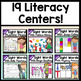 Sight Words Bundle {ALL 19 centers on the 3rd Grade Dolch List!}