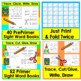 Sight Words Bundle of Foldable Books:  All 220 Dolch Sight Words - Differentiate