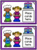 Sight Words Card Game: Bakery Goodies