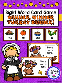 Sight Words Card Game: Thanksgiving