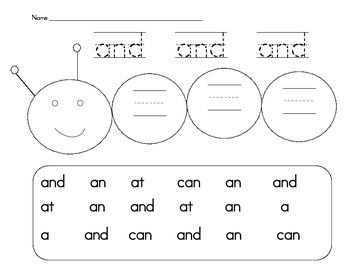 Sight Words Caterpillar Trace and Find