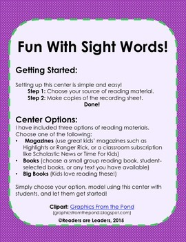 Sight Words Center Scavenger Hunt