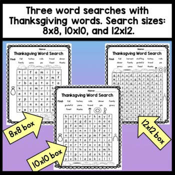 Sight Word Homework Pages {52 Worksheets!}