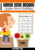 Sight Words Center: Apple Word Building {EDITABLE PDF}
