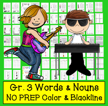 """Sight Words Word Work """"Rock Star Sight Words!"""" Level 5 in a Series of 5"""