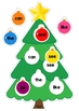 Sight Words Center: Christmas Tree Ornament Matching {EDITABLE PDF}