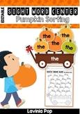 Sight Words Center: Pumpkin Sorting {EDITABLE PDF}
