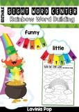 Sight Words Center: St. Patrick's Day Rainbow Word Building {EDITABLE PDF}