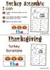Sight Words Center: Thanksgiving Turkey Scramble {EDITABLE PDF}