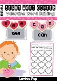 Sight Words Center: Valentine Cookies Word Building {EDITABLE PDF}