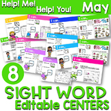 Sight Words Centers EDITABLE! MAY