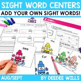 Sight Words Centers EDITABLE! AUG/SEPT
