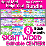 Sight Words Centers EDITABLE! GROWING BUNDLE