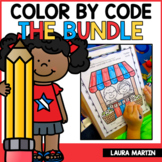 Color by Sight Word Bundle
