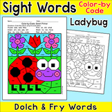 Ladybug Color by Sight Words Worksheet - Fun Summer or Spring Activity