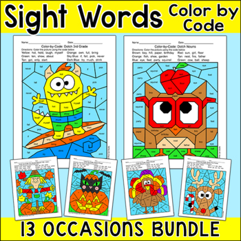 Color by Sight Words All Year Bundle - Spring Activities - Morning Work