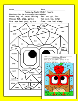 Color by Sight Words All Year Bundle - Fall Activities - Morning Work