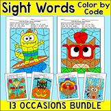 Color by Sight Words Morning Work Bundle - including Easter & Spring Worksheets