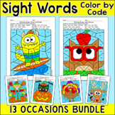 Color by Sight Words Morning Work All Year Bundle w/ Halloween & Fall Worksheets
