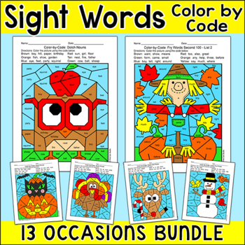 Color by Sight Words Morning Work Bundle w/ Winter & Christmas Worksheets